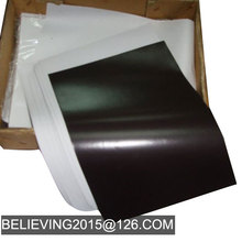 A4 Gloss Inkjet Magnetic Paper Sheet