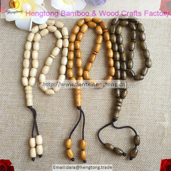 33 beads wooden islamic prayer bead, muslim prayer rope, tasbeeh