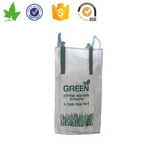Hot Sell PP Jumbo Bag fibc flexible container jumbo bag