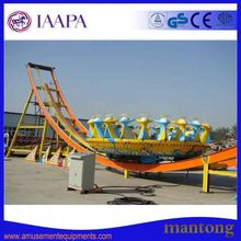 Popular Outdoor Carnival Ufo Projects Flying Attractions Amusement Park