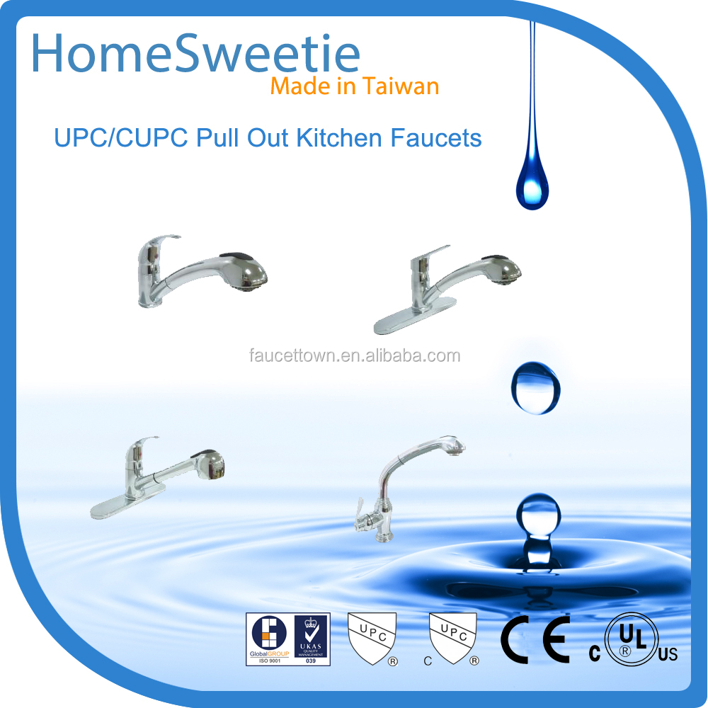 HomeSweetie Online Shopping Supported UPC Kitchen Faucet