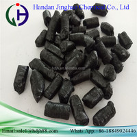 Coal tar pitch (high/medium temperature soften point)