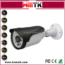 High definition 1080p cctv security system 2.0MP cctv camera