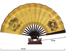 Custom Bamboo Folding Hand Fan GYS202