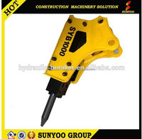 Hydraulic Breaker /Jack Hammer Sunyoo Syb1000 Used In Excavator With Good Quality