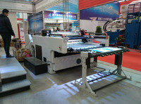 a1 a2 size High Precision Overprinting Auto Printer