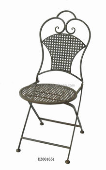 Outdoor Vintage Mesh Metal Folding Chairs