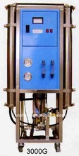 (LSRO-4500) Industry RO water purifier system