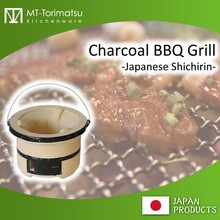 Japanese Ceramic+Charcoal+BBQ+Grills For Outdoor Use And Home Use
