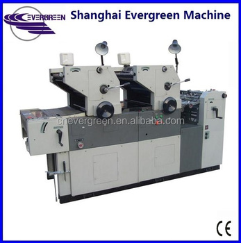 two color paper printer, China made professional 2 color offset printing machine