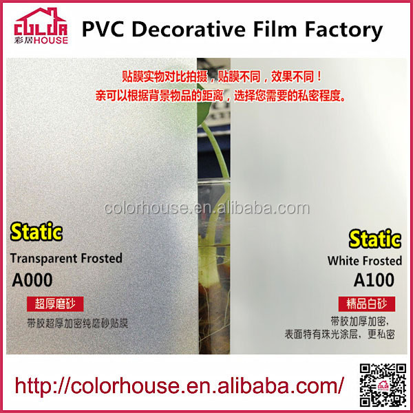 <strong>Removable</strong> static cling window film frosted white decorative window film 1.22m*50m