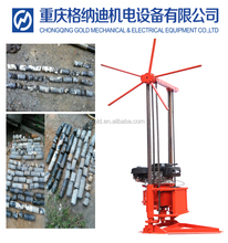 Portable Small Size Sampling Drilling Rig and Core & Soil Sampling Drill Machine