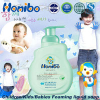 Childeren/Kids/Babies hand wash foaming liquid soap