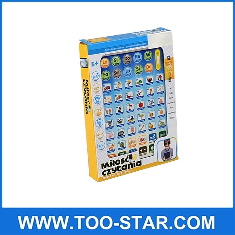 Spanish /English/Polish learning pad baby learning tablet machine educational learning pad toy