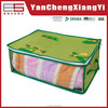 /product-detail/printed-tnt-pe-turkey-pe-window-blanket-and-quilt-green-car-plane-under-floor-top-selling-folding-sofa-storage-bag-60163135290.html