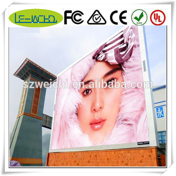 digital information display lcd panel 3.9 rental led screen alibaba china ph10 outdoor full color led screen