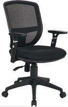 fancy appearance low back mesh office chair