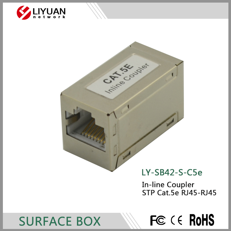 LY-SB42-S-C5e In-line coupler RJ45 keystone connector box female to female CAT5e coupler Shielded Type 180 Degree