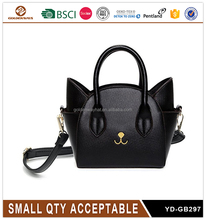 Cute Cat Design Crossbody Bag for Women Good Quality