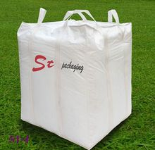 virgin pp big agriculture products packing bag/jumbo bag