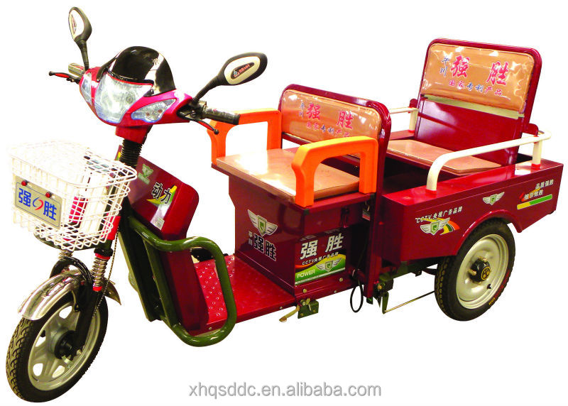 most fashion low price three wheel electric tricycle for disabled