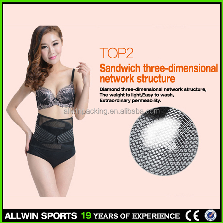 Suspender industrial back support belt for heavy lifting,China Supplier Elastic Back Brace lumbar Support Belt