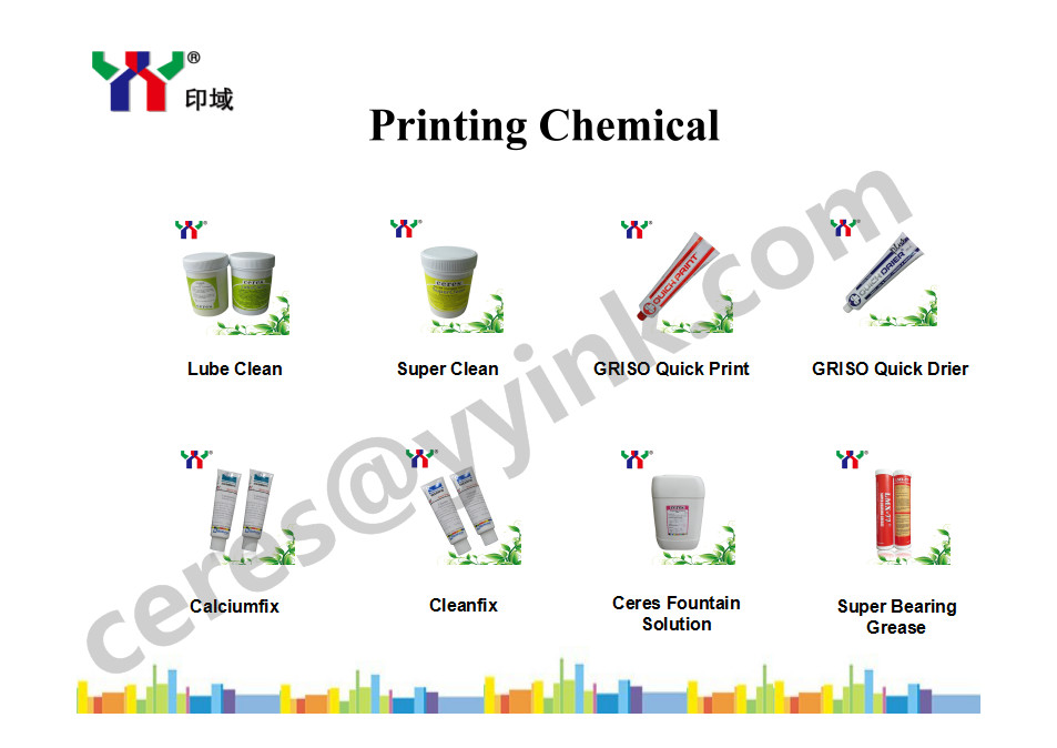 Ceres YY-300 Spray Powder For Offset Printing