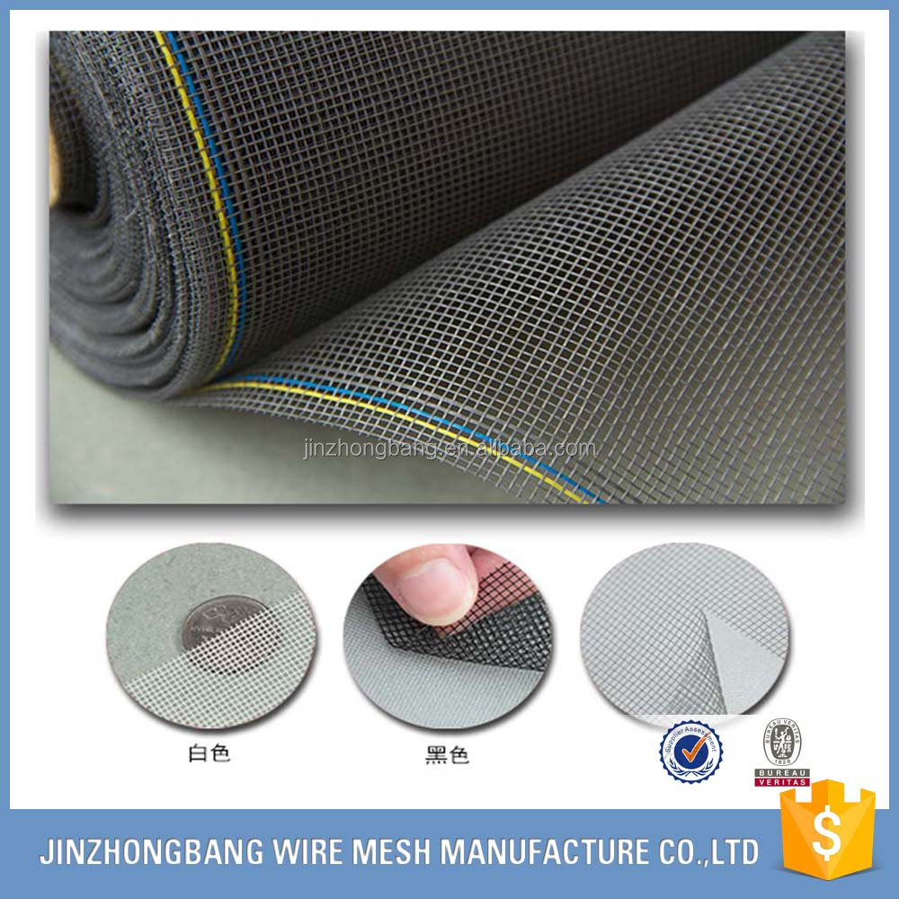 Woven Mosquito Screen/Rolling Insect Net/Insect Window Screen Mosquito Netting