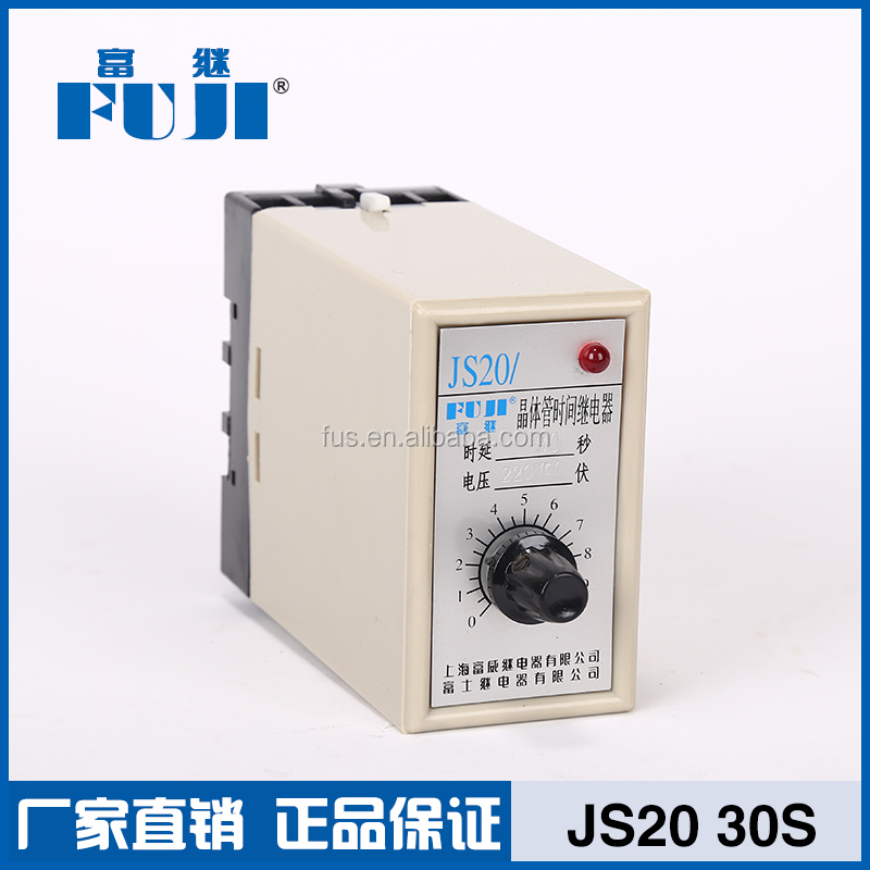 JS20 30S Power Programmable Timer Switch Time Relay