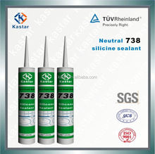 best price clear natural silicone sealant