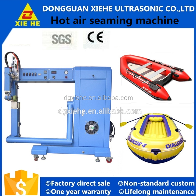 PVC /TPU/PP welding machine Hot air seaming machine inflatable boats making machine