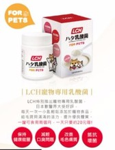 Nutritional Supplements Zero Calories improved mouth odor FDA Certification for Pet