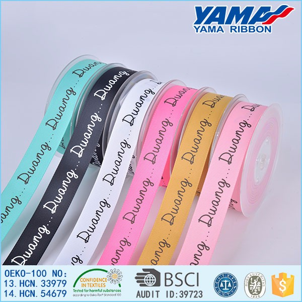 Yama custom logo pattern wholesale grosgrain printed ribbon