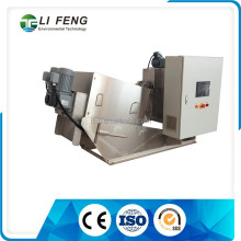 Unique design best selling MDS132 Sludge dewatering machine apply in fruit and vegetable sludge dewatering