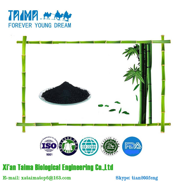 Food and cosmetic grade Bamboo charcoal powder, Vegetable Carbon Black competitive price CAS No.: 1333-86-4