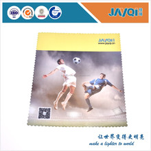 knitted fabric microfiber jewellery cleaning cloth china supplier
