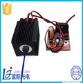 High Efficiency Blue Line Laser Diode Module Upgraded 445nm 1.6w Laser Mdoule