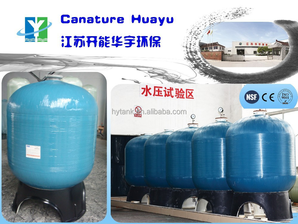 CANATURE HUAYU 2015/Softer Process/FRP Resin water tank for industrial use, water softening