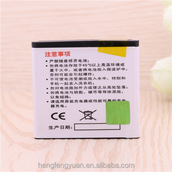 New Product Wholesale Universal smart phone battery for HTC G9 HD mini T5555 A6380 BA S430