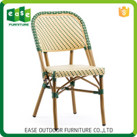 Outdoors master home furniture rattan dining wicker chair