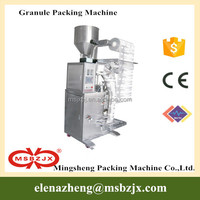 QS standard Computer control JX015-1 Automatic pumpkin seeds packing machine