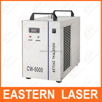 YAG Laser Marking Machine Cooled Water Cooled Chiller