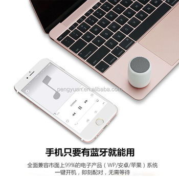 New arrival OEM promotional gift metal waterproof portable handsfree mini bluetooth speaker with Microphone