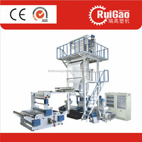 High Output plastic film blowing machine