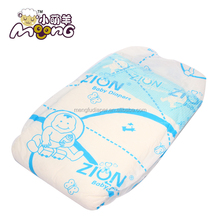 2017 Kiss baby diaper pants nappies disposable baby diapers/nappies production line manufacturers in thailand