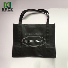 High Quality Custom Colorful Non-woven Eco Shopping Bags