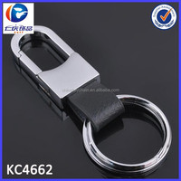 Custom China Promotional Business Gift Leather Keychain