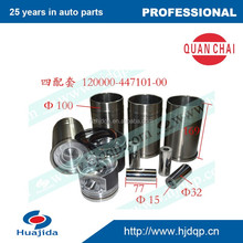 Quanchai engine parts Cylinder Liner Piston Set/kit