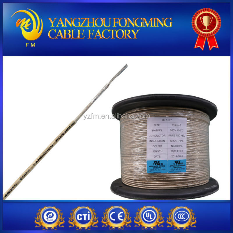 professional UL 5107 wire and cable supplier
