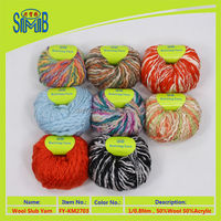 hand knitting yarn factory wholesale high quality new acrylic slub knitting wool used for hand knitting from Shanghai